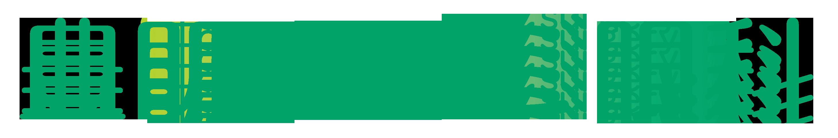 豊明ぜんご眼科|愛知県豊明市 一般眼科 小児眼科 日帰り硝子体手術  日帰り白内障手術 オルソケラトロジー
